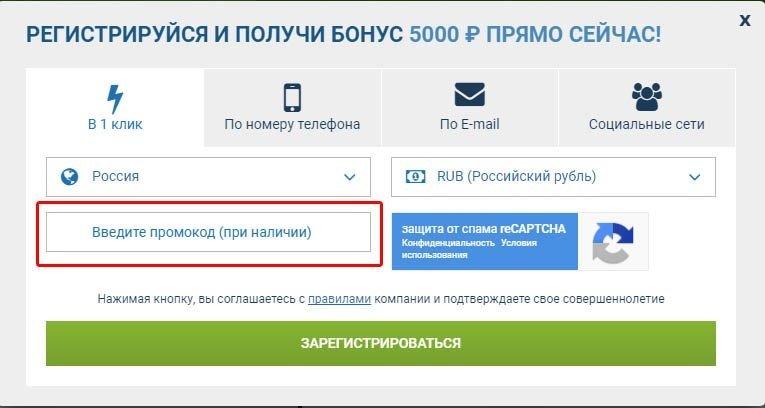 1хбет регистрация Таджикистан